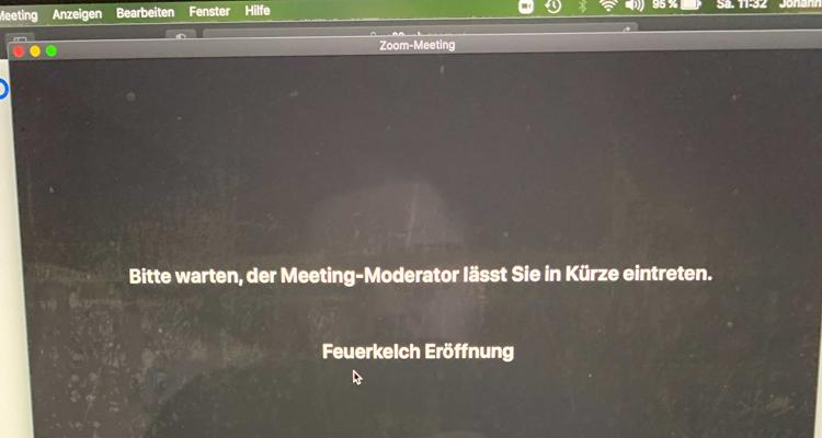 Bildschirm eines Videomeetings